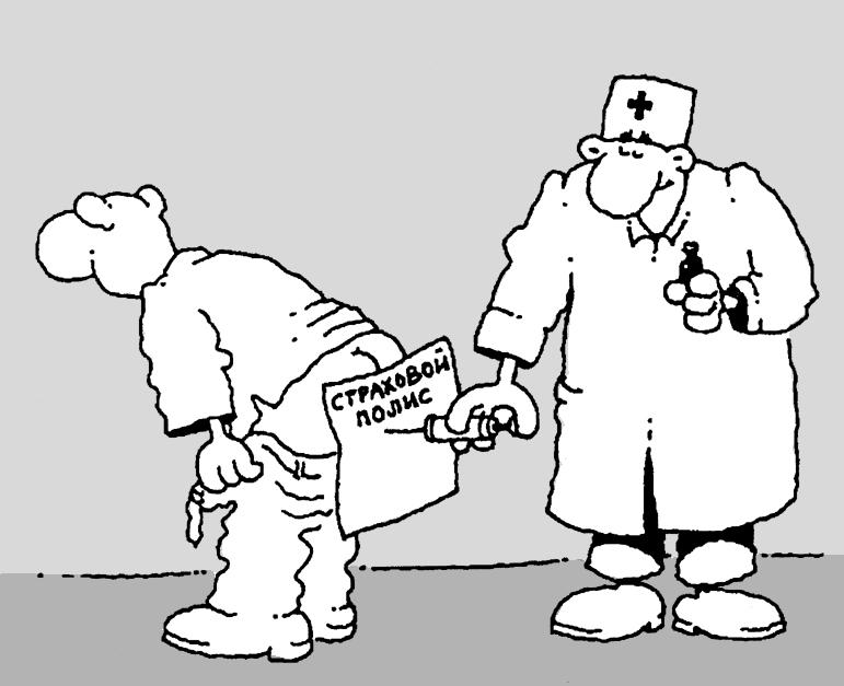 Медицина профилактическая